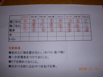 Dscn3559_2